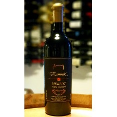 Merlot Single Vineyard Reserva